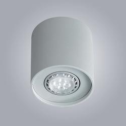 원통 MR LED 직부 (은색)