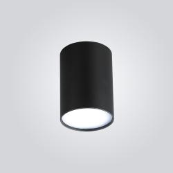 비바 70Ø GU10 LED 직부
